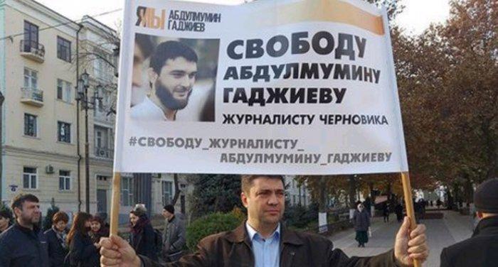 Суд принял сторону группы поддержки Гаджиева в тяжбе с Минюстом Дагестана