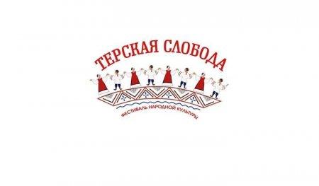 В Дагестане пройдет фестиваль народной культуры