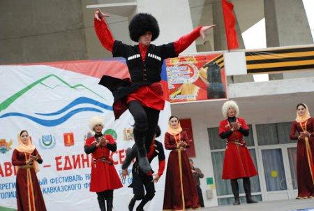 Завершился фестиваль народного творчества «Кавказ – единая семья»